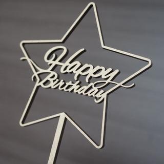フランフラン(Francfranc)のケーキトッパー スター HAPPYBIRTHDAY 誕生日 飾り 木製(その他)