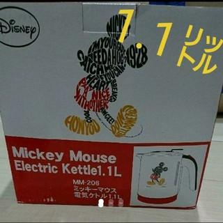 ディズニー(Disney)のミッキー 電気ケトル 1.1リットル(電気ケトル)
