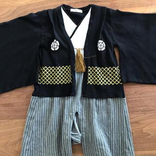 袴 ロンパース 95(和服/着物)