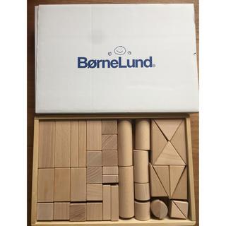 ボーネルンド(BorneLund)の【もも様お取り置き】ボーネルンド 積み木 つみき 積木 M(積み木/ブロック)