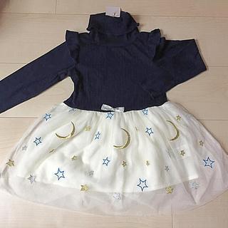 プティマイン(petit main)の新品 ❤︎ ワンピース 100  ♡ 姉妹 双子 お揃い チュール 刺繍(ワンピース)