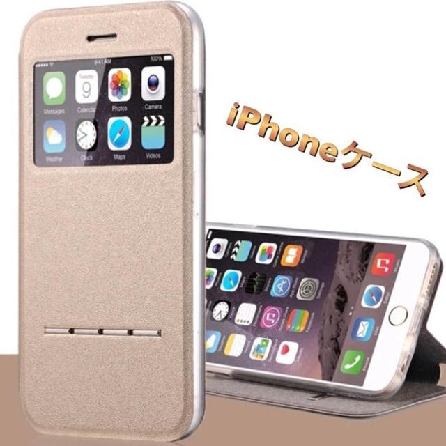 シャネル iPhone6s ケース | iPhoneケース 手帳型 ゴールド iPhone7 iPhone8 シンプルの通販 by di di f's shop火|ラクマ