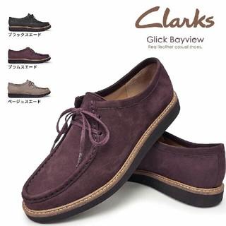 クラークス(Clarks)のClarks Glick Bayview クラークス プラムスエード(ローファー/革靴)