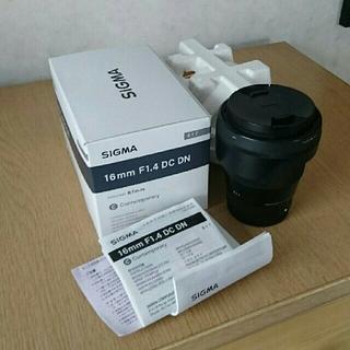 シグマ(SIGMA)のSIGMA 16mm F1.4 DC DN Contemporary SONY用(レンズ(単焦点))