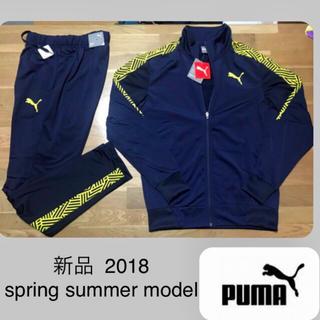 プーマ(PUMA)の新品 プーマ メンズL ジャージ上下セット トレーニングスーツ PUMA(ジャージ)