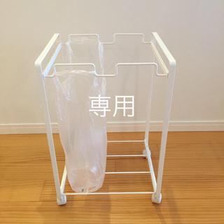 ムジルシリョウヒン(MUJI (無印良品))のtower タワー 分別ダストワゴン 2分別(収納/キッチン雑貨)