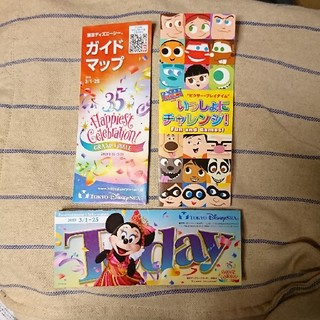 ディズニー(Disney)のディズニーシーToday・マップセット(印刷物)