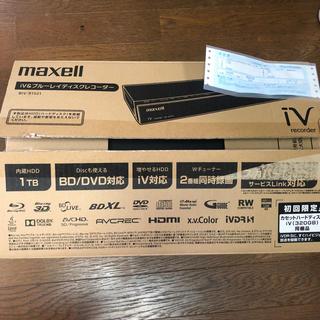 マクセル(maxell)のmaxell biv-r1021  (1TB) 初回限定同梱品(ブルーレイレコーダー)