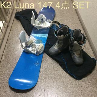 バートン(BURTON)のスノーボード K2  the LUNa 147 4点セット(ボード)