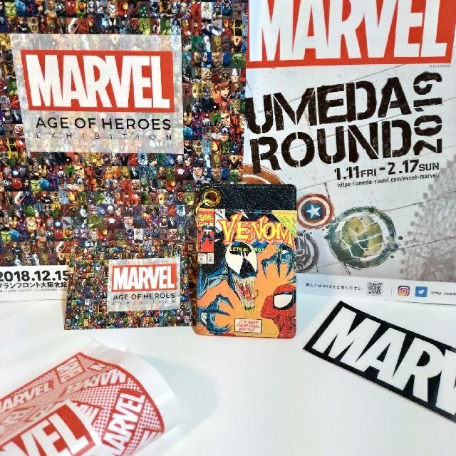 MARVEL(マーベル)のパスケース マーベル展限定 エンタメ/ホビーのおもちゃ/ぬいぐるみ(キャラクターグッズ)の商品写真