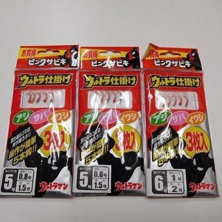 サビキ仕掛け5号×2組 6号×1組 (新品未使用)☆送料込み☆(釣り糸/ライン)