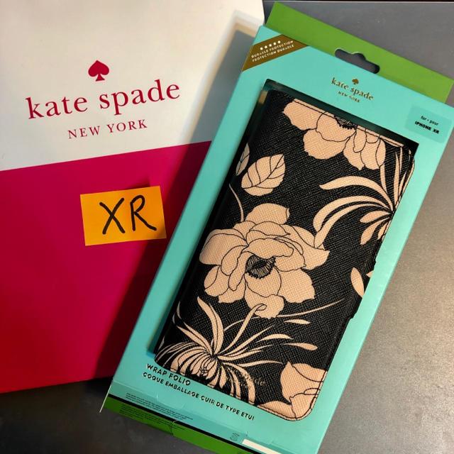ブランド ケース iphone 、 kate spade new york - 高級 レザー ケイトスペード iPhone XR 手帳型 ブラック ケース 新品の通販 by なつみ's shop|ケイトスペードニューヨークならラクマ