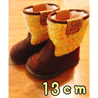 ムートンブーツ conoco 13cm(ブーツ)