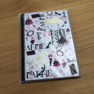 バービー(Barbie)のバービー手帳(カレンダー/スケジュール)