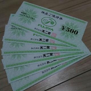 フジヤ(不二家)の不二家 株主優待券 6000円分(ショッピング)