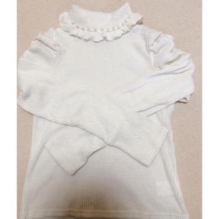 【最終値下げ】abcuneface セーター