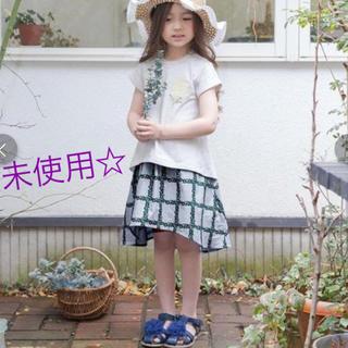 エフオーファクトリー(F.O.Factory)のタグ付き未使用☆apres les coursスカート100センチ(スカート)