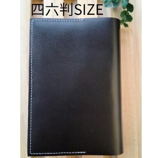 四六判 革のブックカバー 黒 シンプルDesign(ブックカバー)