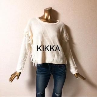 キッカザダイアリーオブ(KIKKA THE DIARY OF)の☘R261☘ KIKKA フリンジ ニット 38(ニット/セーター)