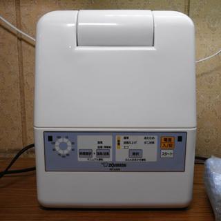 ゾウジルシ(象印)の✨送料込み✨象印 布団乾燥機 RF-AA20 03(衣類乾燥機)