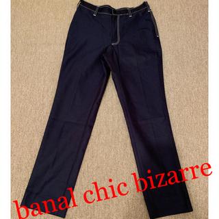 バナルシックビザール(banal chic bizarre)のbanal chic bizarre タックパンツ(チノパン)