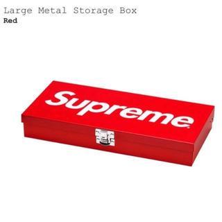 シュプリーム(Supreme)のSupreme  Large Metal Storage Box(小物入れ)