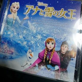 アナトユキノジョオウ(アナと雪の女王)のCD アナと雪の女王 オリジナルサウンドトラック 送料込み(アニメ)