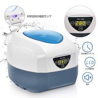 超音波洗浄器 超音波クリーナー 洗浄機 殺菌消毒 デジタルLED時間表示(その他 )