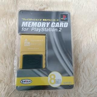 プレイステーション2(PlayStation2)の新品未開封 プレイステーション2専用メモリーカード(その他)