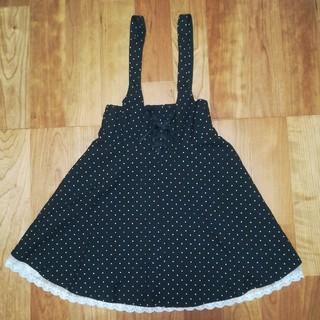 オリンカリ(OLLINKARI)の女の子 girls 150 スカート/チュニック(スカート)