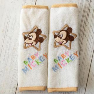 ディズニー(Disney)のベルトカバー ベビーミッキー(抱っこひも/おんぶひも)