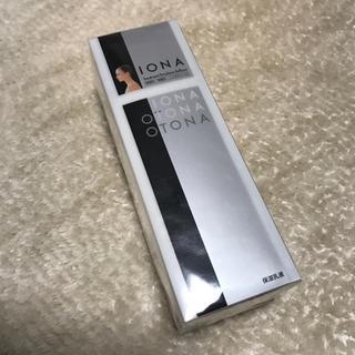 イオナ(IONA)のイオナ トリートメント エマルジョン ブリリアント(乳液 / ミルク)