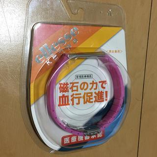 エレッセ(ellesse)の新品 Ellesse エレッセ 磁気ブレスレット kanwa EK101 ピンク(その他)