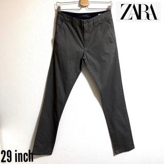 ザラ(ZARA)のZARA スリムフィット チノパン グレー 29インチ 美品(チノパン)