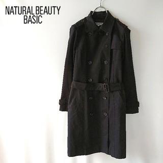 ナチュラルビューティーベーシック(NATURAL BEAUTY BASIC)のNATURAL BEAUTY BASIC トレンチコート ブラック S(トレンチコート)