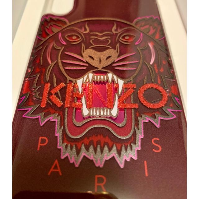シャネル Galaxy S7 ケース 財布 | KENZO - KENZO iPhoneX.XSケース 3Dタイガーの通販 by ろきひ's shop|ケンゾーならラクマ