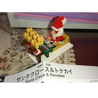 カワダ(Kawada)の♡ナノブロック♡クリスマスセット♡(積み木/ブロック)