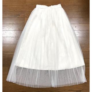 ジーユー(GU)の【GU】チュールスカート ロングスカート ジーユー(ロングスカート)