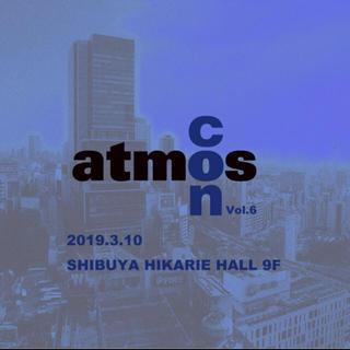 アトモス(atmos)のatmos con VIP(その他)