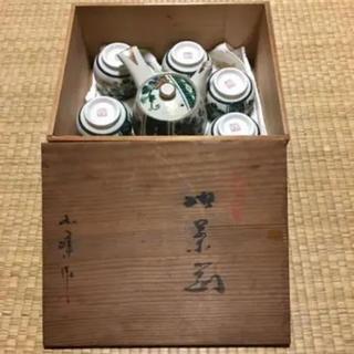 クタニセイヨウ(九谷青窯)の九谷焼   湯飲み   湯呑み   セット(食器)