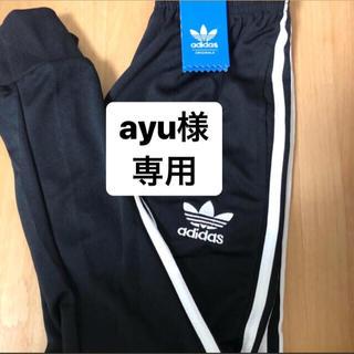 アディダス(adidas)のayu様専用(スキニーパンツ)