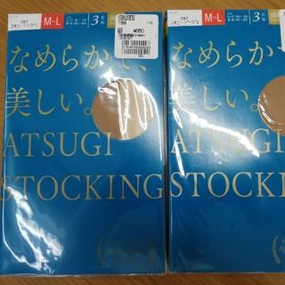 アツギ(Atsugi)のアツギストッキングM〜L3足組×2袋(市価1,900円)(タイツ/ストッキング)