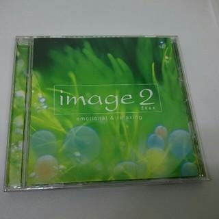 CD イマージュ2~エモーショナル&リラクシング 葉加瀬太郎(ヒーリング/ニューエイジ)