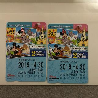 ディズニー(Disney)のディズニーリゾートライン2day 大人2枚組(鉄道乗車券)