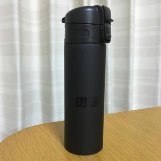 ユニクロ(UNIQLO)のユニクロ (新品)ステンレスボトル(タンブラー)