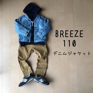 ブリーズ(BREEZE)のBREEZE 110 デニム ジャケット ジージャン 春(ジャケット/上着)