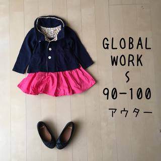 GLOBAL WORK - GLOBAL WORK S 90 95 100 アウター 紺 ネイビー 春