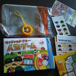 モノポリー ハッピーセット すごろく 人生ゲーム トランプ 三個セット おもちゃ(人生ゲーム)