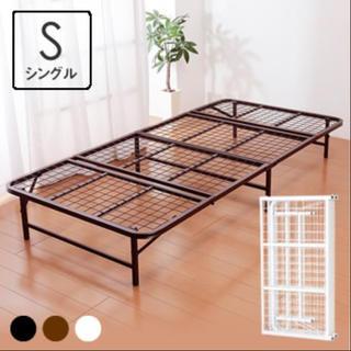 組立不要! 収納式折り畳みベッド(簡易ベッド/折りたたみベッド)