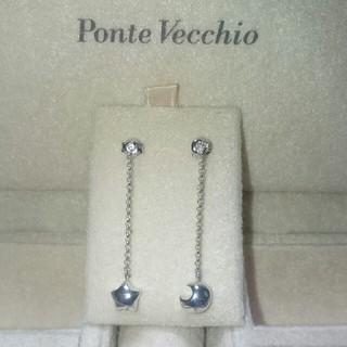 ポンテヴェキオ(PonteVecchio)の⭐sawazo様専用です⭐【ポンテヴェキオ】 ピアス(ピアス)